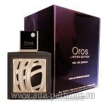 парфюм Sterling Parfums Oros Limited Edition