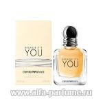 парфюм Giorgio Armani Emporio Armani Because It`s You