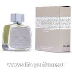 парфюм Afnan Perfumes In2ition Silver