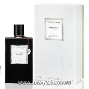 Van Cleef & Arpels Collection Extraordinaire Ambre Imperial