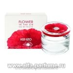 парфюм Kenzo Flower In The Air Summer Edition