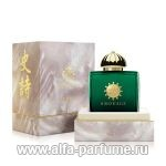 парфюм Amouage Epic Woman