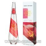 парфюм Issey Miyake L`Eau D`Issey Pure Shade of Flower