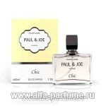 парфюм Paul & Joe Chic