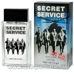 парфюм Brocard Secret Service Legend