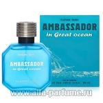 парфюм Parfums Genty Ambassador in Great Ocean