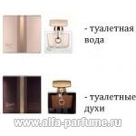 парфюм Gucci By Gucci