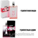 парфюм Jean Paul Gaultier Madame