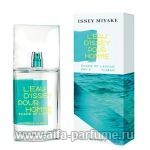 парфюм Issey Miyake L`Eau D`Issey pour Homme Shade of Lagoon